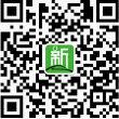 2017第四届中国(武汉)新能源·智能汽车发展与合作峰会