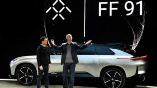 法拉第大批离职高管重新团聚,准备成立一家新电动车公司