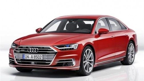 第四代奥迪A8L将于2018年4月在国内上市