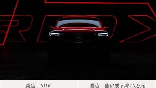日系品牌2018年推24款新车 SUV车型占比达75%