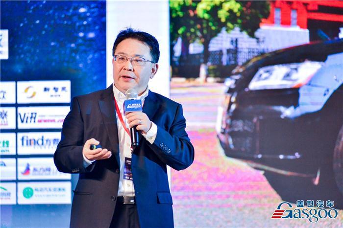 2018全球自动驾驶论坛,全球自动驾驶论坛,自动驾驶,盖世汽车