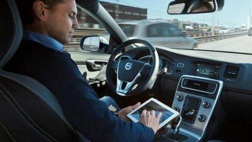 """能过评估的都是老司机!北京公布自动驾驶""""路考细则"""""""