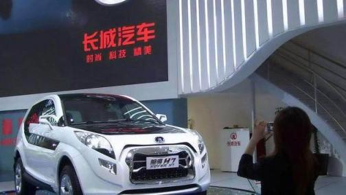 """长城汽车与宝马拟组建合资公司 新能源车产业迎新一轮""""市场换技术"""""""
