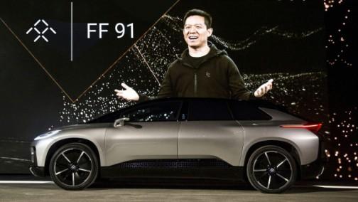 贾跃亭FF 91售价或超200万元 将创新能源汽车价格纪录