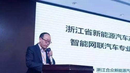 【智库】专访浙江合众新能源汽车有限公司副总裁——彭庆丰
