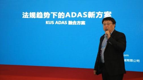 法规趋势下的ADAS新方案