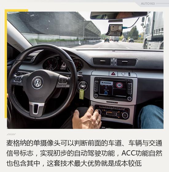 自动驾驶,ACC自适应巡航