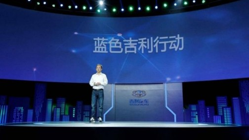 吉利官方将1元购买丰田汽车THS核心技术