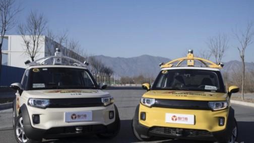 智行者获北京自动驾驶T3路测牌照 为第二家获此资格的初创企业