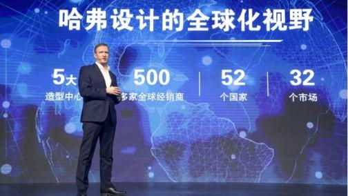 """500万份信赖铸就辉煌,向""""中国SUV全球领导者""""迈进,哈弗疑心聚力再出发"""
