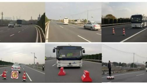 我国建成首个自动驾驶封闭高速公路测试环境