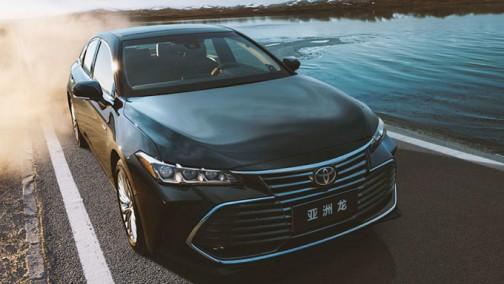 一汽丰田今年推出5款重磅新车 冲击年销74.5万辆