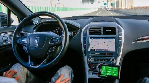 博泽携手Vayyar研发传感器技术,赋予车门及汽车内饰全新功能