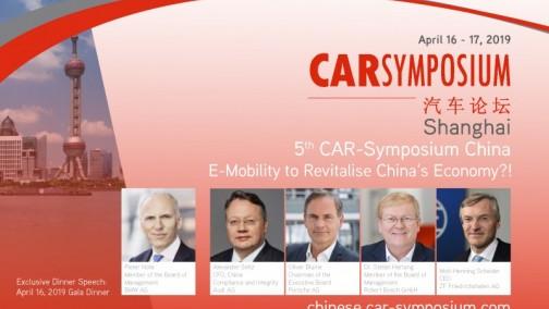 5th CAR-Symposium China E-Mobility to Revitalise China's Economy?!