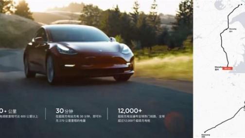 电动汽车宣传最大的坑:等速最长续航里程