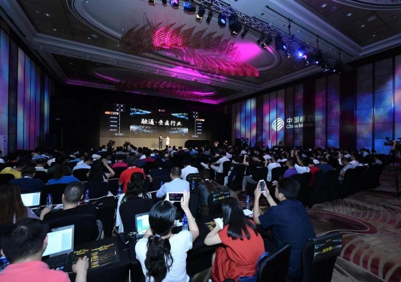知否?第一届亚太智能网联汽车创投论坛在MWC Shanghai等你