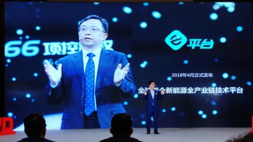 比亚迪e系列正式发布 2019年推5款新车/e1将4月1日开启预售