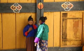 前往不丹美丽的王国