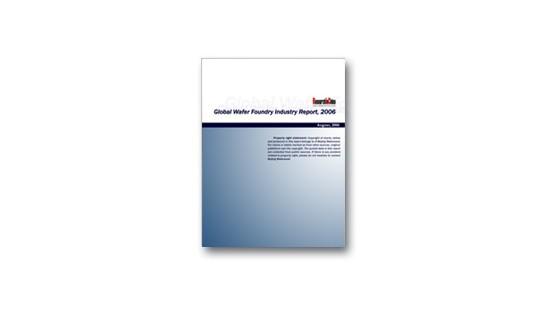 2018-2019年ADAS和自动驾驶产业链报告:汽车处理器篇