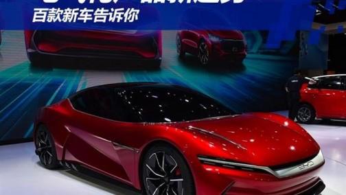 魔都问道|上海车展看电气化产品新趋势