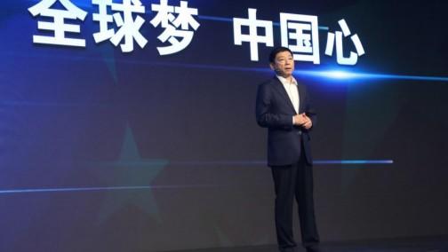 智领未来 再树标杆,哈弗发出中国品牌日最强音!