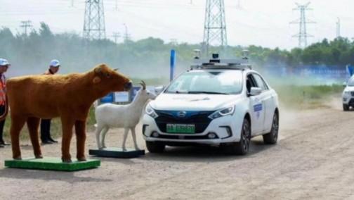第三届世界智能驾驶挑战赛在天津举办