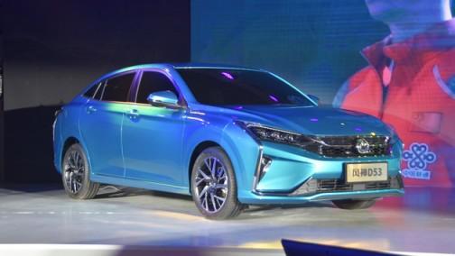 东风风神D53正式定名奕炫 带L2自动驾驶的紧凑级家轿