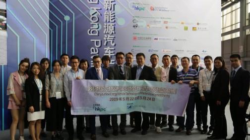 香港新能源汽车产业展馆亮相法兰克福第六届CAPAS成都展览会