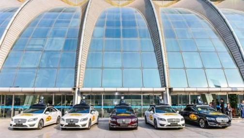 北京将新增322公里自动驾驶测试道路