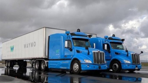 扩大商业测试 Waymo重启自动驾驶卡车