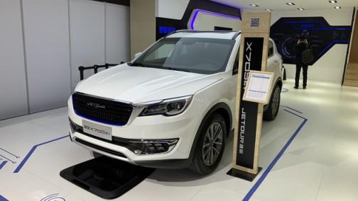 捷途X70S EV将于今年下半年上市 X90 EV/X95 EV已在规划内