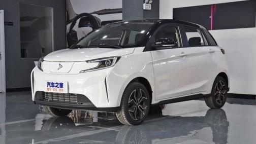 新特汽车即将发布出行品牌新电出行