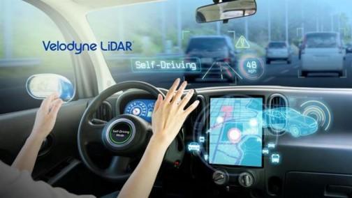 自动驾驶公司Velodyne Lidar将进行IPO
