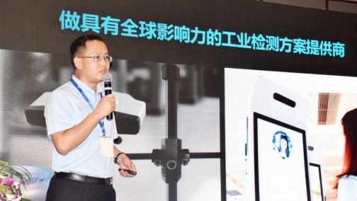 赋能工业智造,新拓三维Tube Qualify 弯管检测系统发布