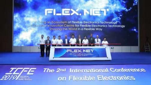 2019第二届柔性电子国际学术大会在杭召开