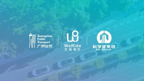 文远知行获出行行业加持 三方组建RoboTaxi合资公司 探索自动驾驶在中国商业化落地的最佳模式