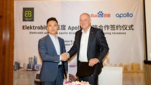 Elektrobit 与百度Apollo建立合作伙伴关系 旨在实现安全的自动驾驶