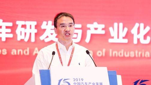 上海捷氢科技有限公司总经理卢兵兵:上汽集团氢燃料电池汽车的产业化之路