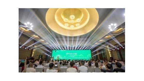 洞见学院首席顾问、清大文产李季院长受邀出席第五届山西(晋城)太行山文化旅游节并做主旨演讲