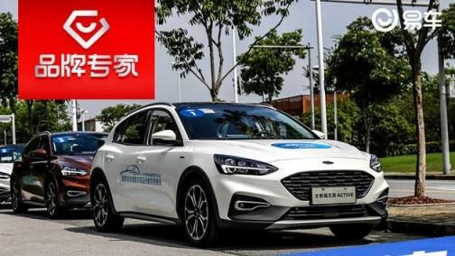 拓宽驾车视野/提高安全性 体验福特V2X网联通信