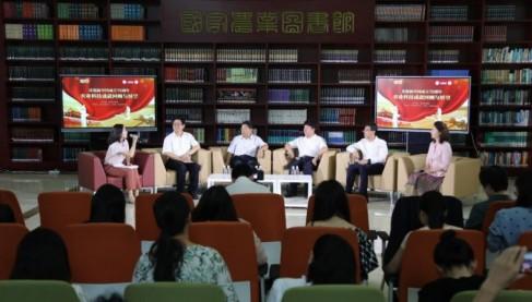 """""""庆祝新中国成立70周年——农业科技成就回顾与展望""""主题论坛在北京举行"""