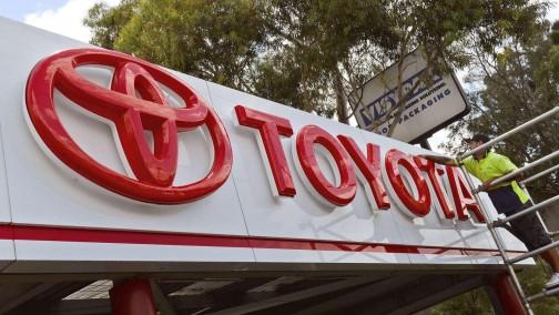 丰田拟在2020年代初段 在欧洲销售电动车
