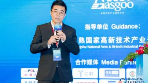 蔡俊:燃料电池开发及商业化实践