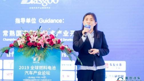 魏蔚:氢能装备基础设施的规模化制造与液氢产业链解决方案