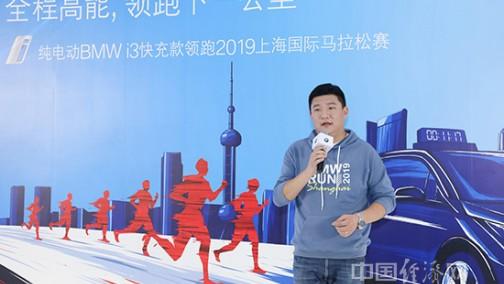 宝马新能源剑指50万辆 刘智详解三大协同优势