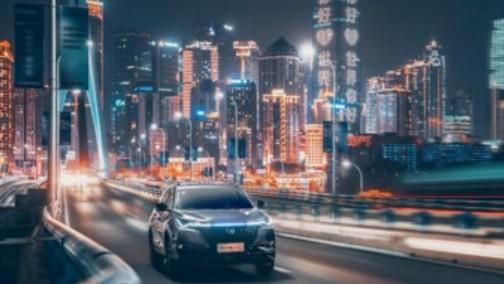 长安CS55PLUS广州车展上市 官方售价9.19万—11.49万元
