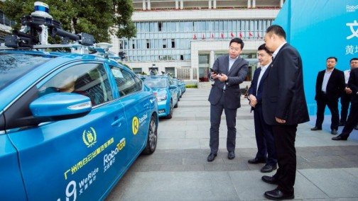 首支自动驾驶出租车队亮相广州 文远知行开启RoboTaxi试运营服务