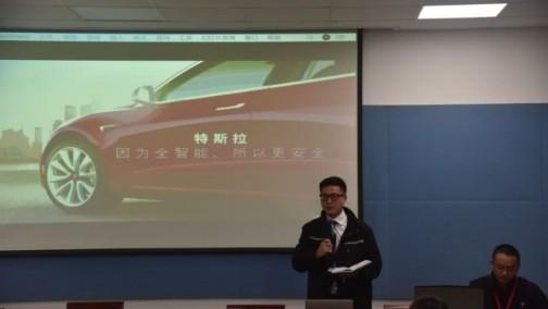 特斯拉行车记录仪功能助力上海警方 成功破获跨省系列碰瓷诈骗案