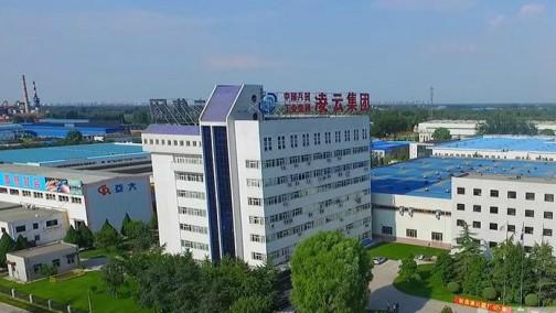 凌云股份:公司目前不是特斯拉电池壳供应商