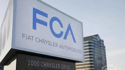 好消息:FCA宣布疫情期间不裁员 坏消息:全员降薪20%-100%